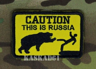 "Патч ""Caution Russia"""