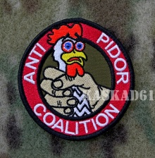 "Патч ""Anti Pidor Coalition"""
